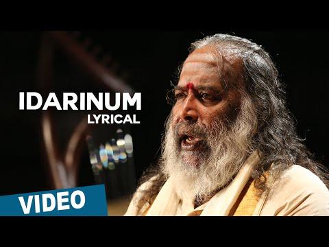 Idarinum Song Video HD, Thaarai Thappattai Movie