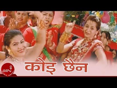 Kohi chhaina -teej song