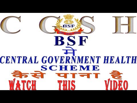 HOW TO FILL CGHS CARD ONLINE APPLICATION IN BSF