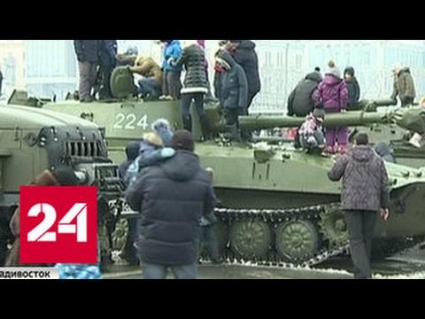 Крым и Севастополь отметили двойной праздник - DomaVideo.Ru