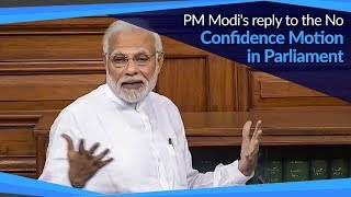 PM Modi's reply to the No Confidence Motion in Parliament