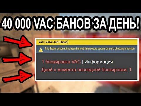 Valve, чтобы не потерять аудиторию покупателей активно ищут пути обхождения новой версии защиты от