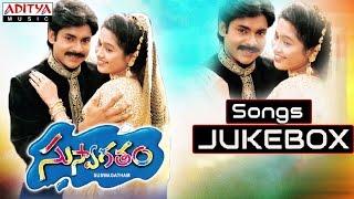 Video Suswagatham Telugu Movie Full Songs ||  Jukebox || Pawan Kalyan,Devayani MP3, 3GP, MP4, WEBM, AVI, FLV April 2018