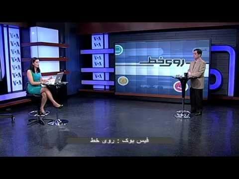 سكس تهران