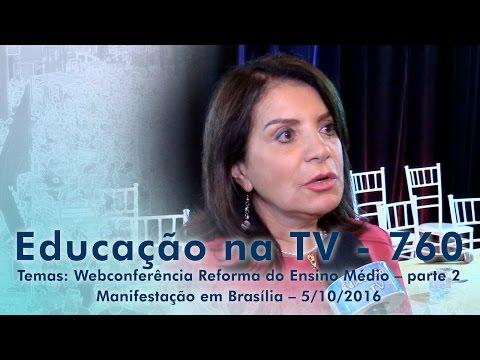 Webconferência Reforma do Ensino Médio - parte 2 / Manifestação em Brasília - 5/10/2016