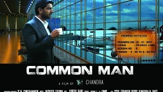 Common Man independent Short Film