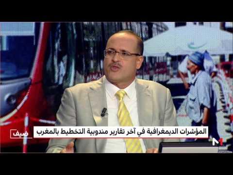 العرب اليوم - شاهد: قراءة في أبرز مؤشرات المندوبية السامية للتخطيط