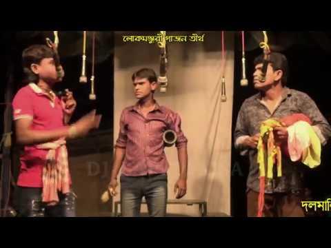 Download gajon 2019 নতুন গাজন সুন্দর ন hd file 3gp hd mp4 download videos