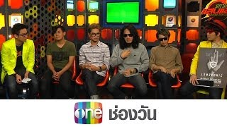 Station Sansap  17 March 2014 - Thai Talk Show