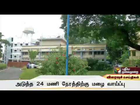 TN-and-Puducherry-likely-to-expect-rains-in-next-24-hours