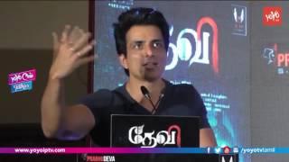Actor Sonu Sood Speech At Devi Movie  Prabhu Deva  Thamannah  Amy Jackson  YOYO TV Tamil Subscribe Our YouTube Channel https://goo.gl/g7QunD -~-~~-~~~-~...