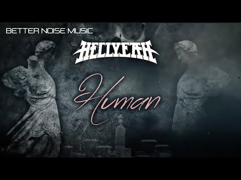 Human Lyric Video