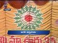 Andhra Pradesh | 24th December 2017 | Ghantaravam 6 AM  News Headlines - Video