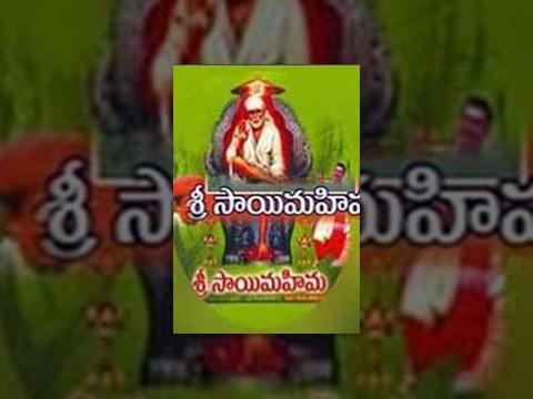 Sri Sai Mahima