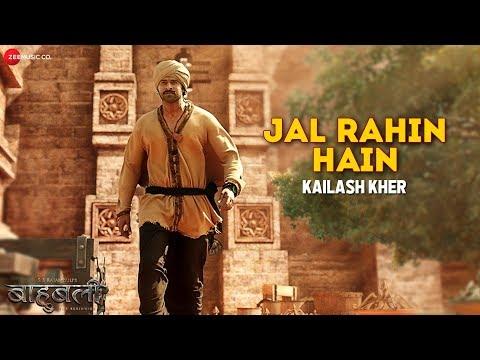 Baahubali Jal Rahin Hain Song Making Video