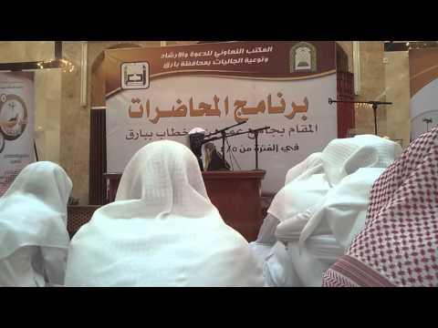 الشيخ ابراهيم الهلالي ببارق
