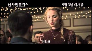 Nonton                                         Sunshine On Leith  2013  Main Trailer  Kor  Film Subtitle Indonesia Streaming Movie Download