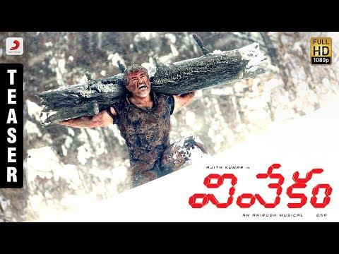 Vivekam  Trailer