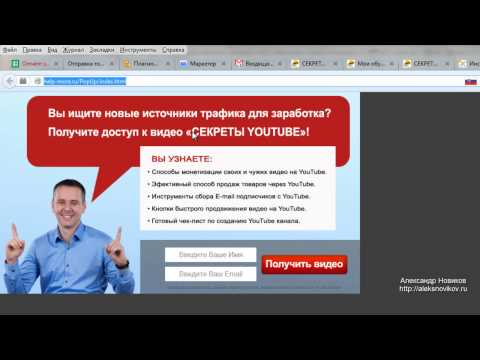 Сайт на wordpress своими руками