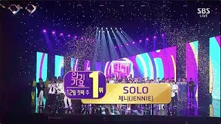 Video JENNIE - 'SOLO' 1202 SBS Inkigayo : NO.1 OF THE WEEK MP3, 3GP, MP4, WEBM, AVI, FLV Desember 2018