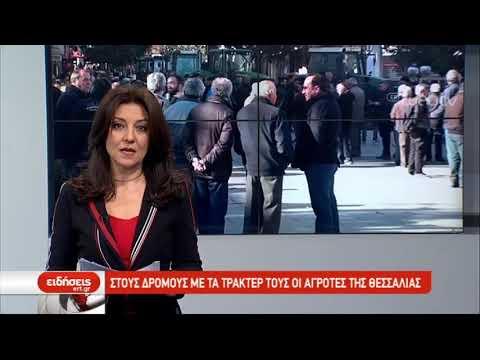 Τίτλοι Ειδήσεων ΕΡΤ3 19.00 | 17/12/2018 | ΕΡΤ