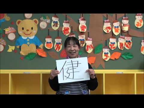 目指せ!幼稚園界のディズニーランド 「平成25年と平成26