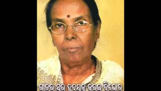 Download Lagu Odia Song...'Aasa Jeevana Dhana, Mora Pakhala Kansaa...' sung by Shyamamani Devi Mp3