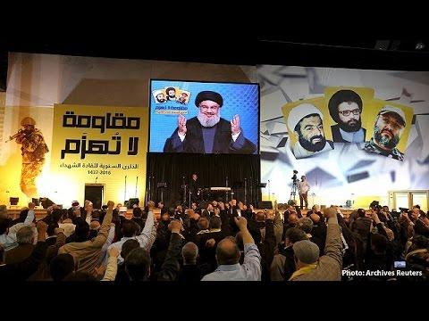 Αραβικός Σύνδεσμος: «Τρομοκρατική οργάνωση» η Χεζμπολάχ