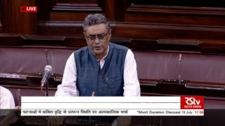 Short duration discussion on increase in the incidents of lynching and atrocities on minorities and Dalits across the country Rajya ...