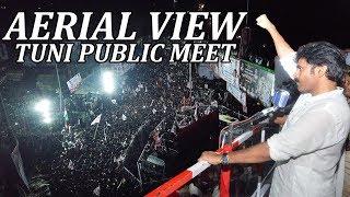 Aerial View | Tuni Public Meet | JanaSena Porata Yatra