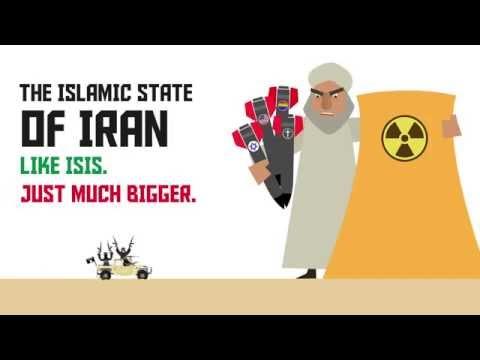 L'Etat islamique d'Iran : c'est comme l'EI, mais en plus grand