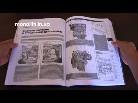 Skoda yeti с 2009 г. руководство по ремонту и эксплуатации фотография