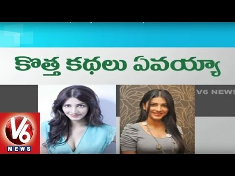 Shruthi Haasan wants New Stories | Reducing her Remuneration