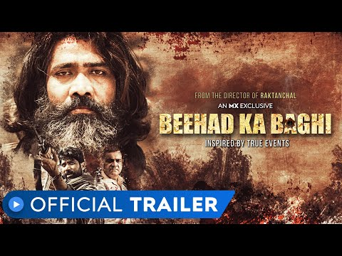Beehad Ka Baghi | Official Trailer | Action Drama | MX Exclusive Series | MX Player