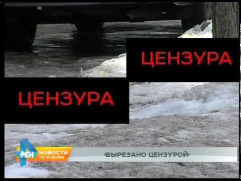 Весна обнажила не самый приятный \культурный слой\ Иркутска - DomaVideo.Ru