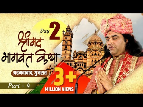Video Devkinandan Ji Maharaj Srimad Bhagwat Katha Ahmdabad Gujrat  Day 2 Part-4 download in MP3, 3GP, MP4, WEBM, AVI, FLV January 2017