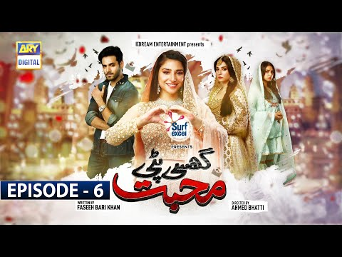 Ghisi Piti Mohabbat Episode 6 - Presented by Surf Excel - Subtitle Eng - 10th Sep 2020 - ARY Digital