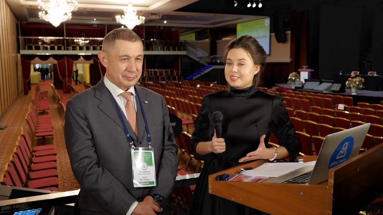 ПРЯМАЯ ТРАНСЛЯЦИЯ V Международная научно-практическая конференция – ITS Forum - Kazan 2018 Второй день