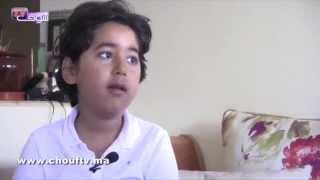 عمر أصغر شاف في المغرب :  هذا هو حلمي !