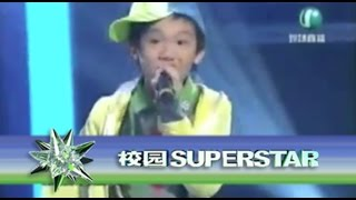 Video Shawn Tok 卓轩正 - 恋爱ING (Campus 校园 Superstar 2007) MP3, 3GP, MP4, WEBM, AVI, FLV Desember 2018