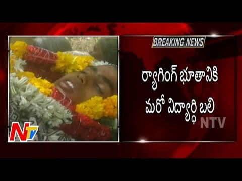 Student attempts Suicide Due to Ragging in Anantapur