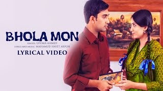 "Presenting the lyrical video of ""BHOLA MON"" from the short film ""Okkhor"" in the beautiful voice of Upoma Ahmed, composed and written by Mahamud Hayet Arpon. Starring Jovan & Safa Kabir.Song: Bhola MonSingers: Upoma AhmedMusic & Lyrics: Mahamud Hayet ArponDirection: Vicky ZahedStarring: Jovan & Safa KabirExecutive Producer: Minhaj AhmedStory & Screenplay: Vicky ZahedCinematography: Sumon SarkerMusic: Mahamud Hayet ArponEditing & Color: Saif Rasel1st Ad Muhtasim: Taqi2nd Ad: Ishtiaque AhmedArt & Costume: Adil Khan, Jahid PreetomPost Supervisor: Anup Kumar BiswasStill Photography: Naiem Uddin SiamMarketing: Muhammad Altamis NabilCasting: YGfx: Sabbir HasanMedia & Pr: Iqbal Hossain IquOnline & Print Promotion: J. I. MohsanPublicity Design: Sayeem (YFVFX)Banner: Ahmed ProductionsAssociate Producer: Tiger MediaProducer: Tasnia AtiqueWriter: Vicky Zahed*** ANTI-PIRACY WARNING ***This content is Copyright to Tiger Media. Any unauthorized reproduction, redistribution or re-upload is strictly prohibited of this material. Legal action will be taken against those who violate the copyright of the following material presented!Subscribe Tiger Media channel for unlimited entertainmenthttp://www.youtube.com/mytigernowCircle us on G+http://www.google.com/+mytigernowLike us on Facebookhttp://www.facebook.com/mytigernowFollow us onhttp://www.twitter.com/mytigernowOfficial Websitehttp://www.mytigernow.com"