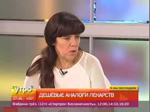 Дешевые аналоги лекарств. Утро с Губернией. 27/07/2016. GuberniaTV