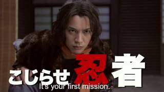 Neko Ninja Official Teaser English Subtitled