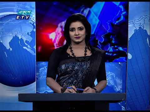 11 PM News || রাত ১১ টার সংবাদ || 23 November 2020 || ETV News