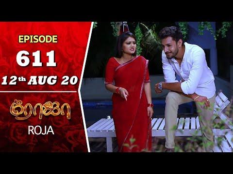 ROJA Serial | Episode 611 | 12th Aug 2020 | Priyanka | SibbuSuryan | SunTV Serial |Saregama TVShows
