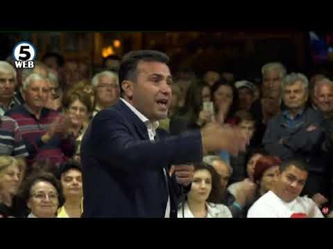 "Video - Ζάεφ: Με τη συμφωνία των Πρεσπών οι Έλληνες ""από εχθροί έχουν μετατραπεί σε φίλους της Μακεδονίας"""