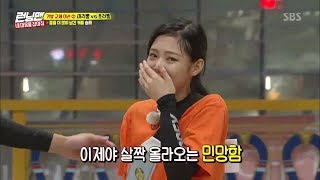 [July 15, 2018] BLACKPINK Jennie Crying on Running Man Horror Room [Episode 409]