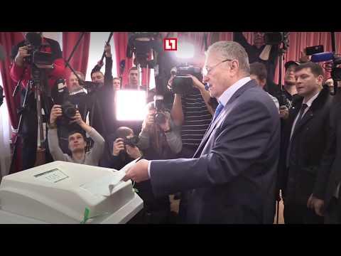 Голосование Жириновского