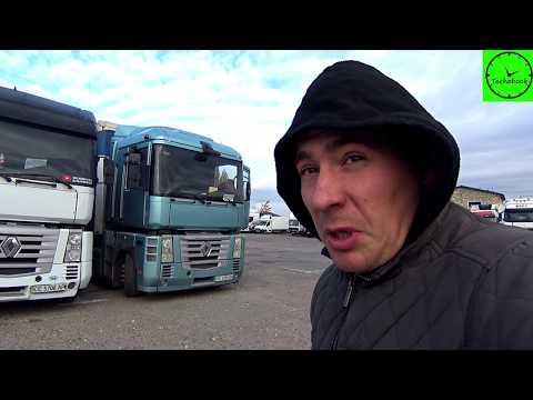 налог работа водитель грузовика киев играем какую нибудь